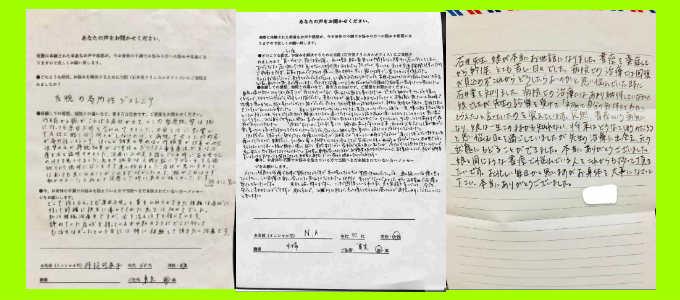 石井堂クリニカルオフィスの実績・評判・口コミ一覧